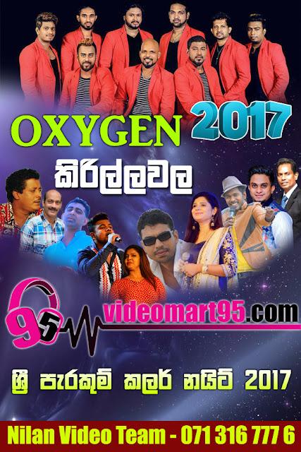 OXYGEN LIVE IN KIRILLAWALA 2017