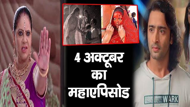 Big Twist : Mehul's real mistake exposed Meenakshi innocent in Yeh Rishtey Hai Pyaar Ke