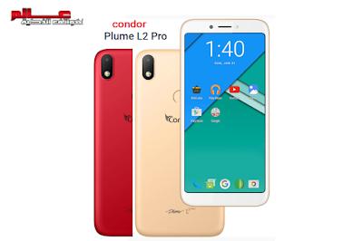 Condor Plume L2 Pro