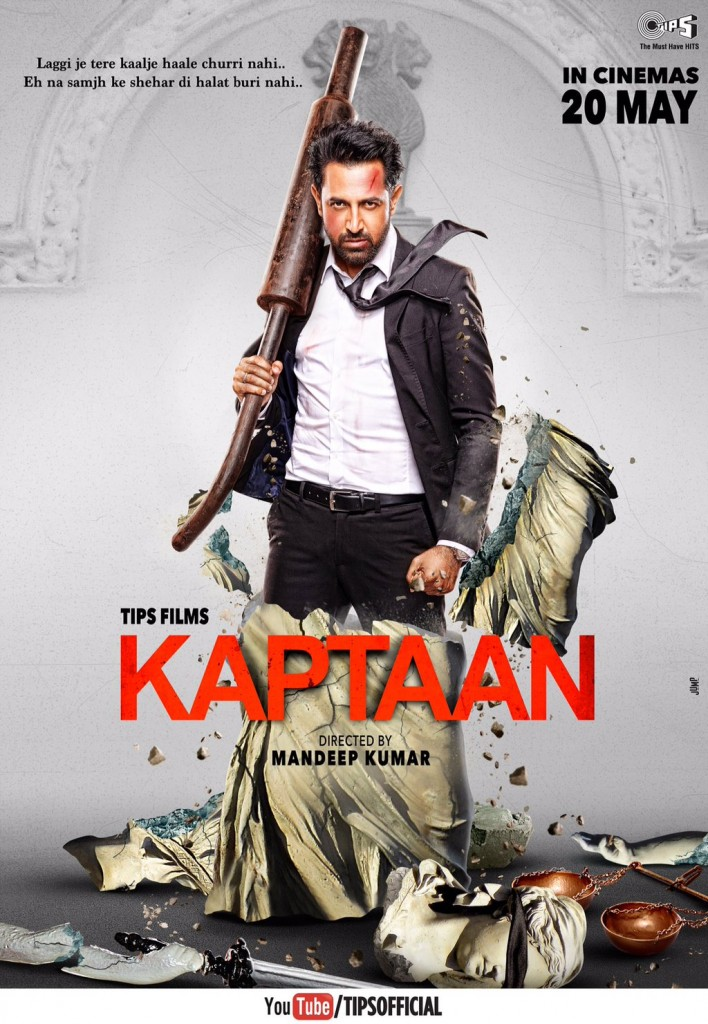 Gippy Grewal, Karishma Kotak, Monica Gill New Upcoming Punjabi movie Kaptaan 2016 wiki, Shooting, release date, Poster, pics news info