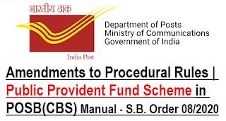 amendments-to-procedural-rules-ppf-scheme-dop