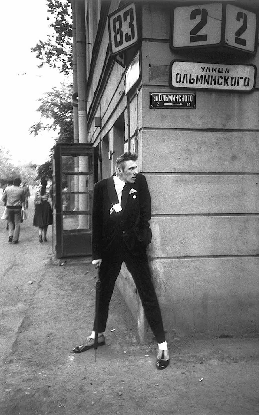 1980s Russia alt fashion, a photograph