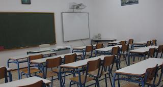 Ένωση Γονέων και Κηδεμόνων Περιστερίου: η Κυβέρνηση να πάρει μέτρα για το ασφαλές άνοιγμα των σχολείων