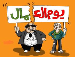 تحقيق-شركات-مغربية-تعمل-مواد-أولية-صهيونية