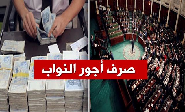 قيس سعيد ـ البرلمان - أجور النواب ـ kais saied - salaires des députés