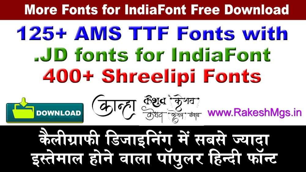 Marathi Hindi Calligraphy Fonts Free Download || More fonts for IndiaFont || Shreelipi font all in one in zip file