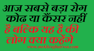 Motivational Quotes in Hindi-motivation images hd