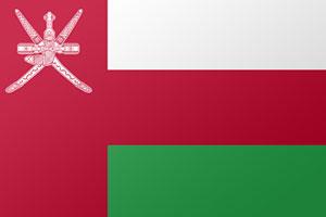 العواصم العربية, Arab capitals, عمان Oman