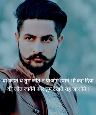 Rajput Status wallpapers in hindi  download for whatsapp dp