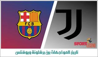 مباراة برشلونة ضد يوفنتوس,مباراة برشلونة ويوفنتوس,موعد مباراة برشلونة اليوم,موعد مباراة برشلونة القادمة,مباراة برشلونة ويوفنتوس بث مباشر,بث مباشر برشلونه و موعد مباراة برشلونة القادمة,برشلونة ضد يوفنتوس,برشلونة,مباراة برشلونة القادمة,برشلونة و يوفنتوس,بث مباشر,مباراة برشلونة ويوفنتوس اليوم,موعد مباراة برشلونة ويوفنتوس اليوم,بث مباشر برشلونة ويوفنتوس,بث مباشر برشلونه ويوفنتوس,برشلونة اليوم,مبارة برشلونة و يوفنتوس اليوم,مباراة برشلونة اليوم,مباراة برشلونة ويوفنتوس اليوم مباشر