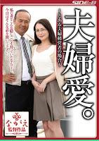 BNSPS-418 夫婦愛。 ~とある夫婦経営者の場合~ 京野美麗