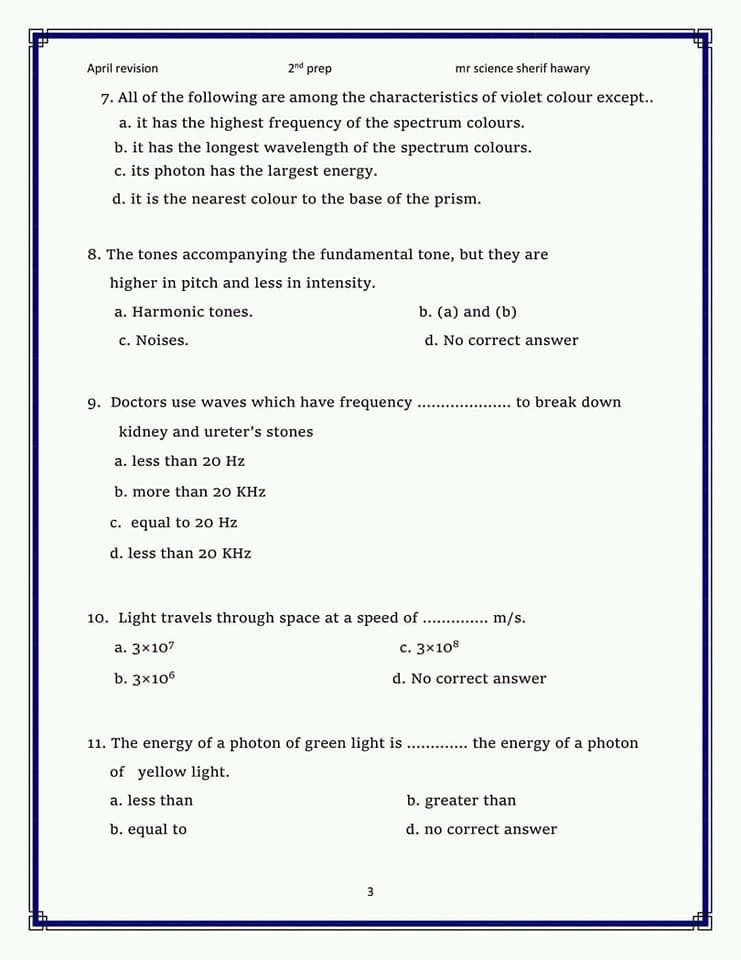 مراجعة علوم لغات Science للصف الثاني الاعدادي الترم الثاني أ/ شريف الهواري 3