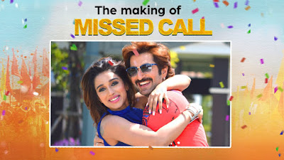 Missed Call Full Video Song – Power 2016 HD By Jeet & Sayantika Download