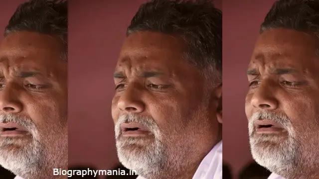 Biography, Pappu-Yadav, Pappu-Yadav-Biography, Pappu-Yadav-Known-Facts, Pappu-Yadav-Biography-In-Hindi, Pappu-Yadav-Love-Story, Pappy-Yadav-Family, Pappu-Yadav-Age,