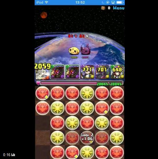 PAD blog: 轉珠:從7 combo 增至 9 combo