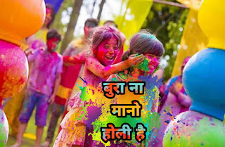 Happy Holi Whatsapp Dp