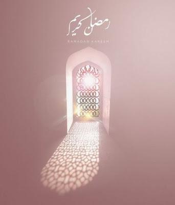 Ramadan Mubarak wallpapers for Mobile, iPhone & Android 2018