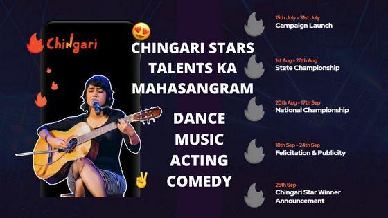 chingari-app-stars-talent-ka-mahasangram
