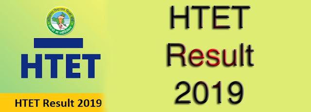 HTET Result 2019, HTET RESULT