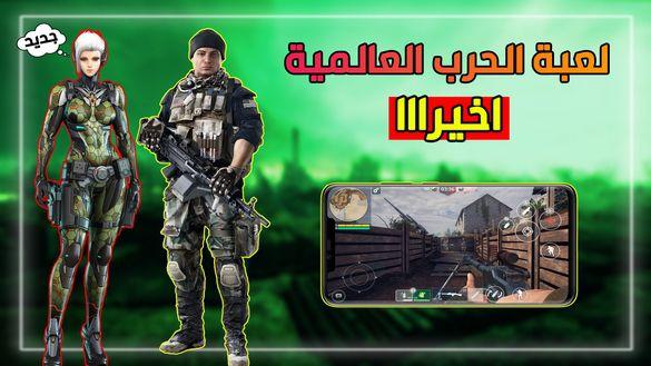 تجربة لعبة الحرب العالمية الجديدة !! لعبة باتل رويال بعالم CyberPunk 2077 !!