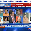 MediaCrooks: At Your Feet, Obamaji