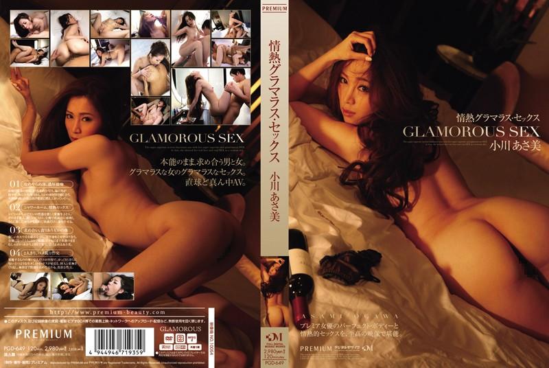 PGD-649 , Asami Ogawa, Big tits, blow job, Doggy Style, Hardcore, HD, housewife, Japan, Japan Porn, leak, Uncensored