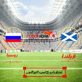 تقرير مباراة فيلندا و روسيا بطولة امم اوروبا 2020