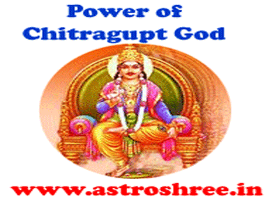 chitragupt god importance in astrology by best astrologer in india