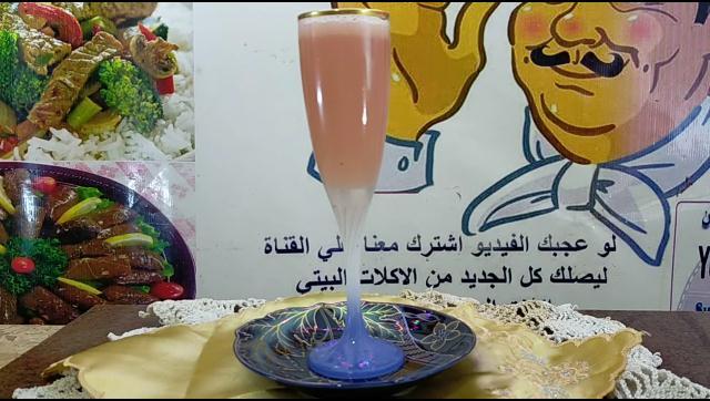 طريقة عمل عصير رمان الشيف محمد الدخميسي