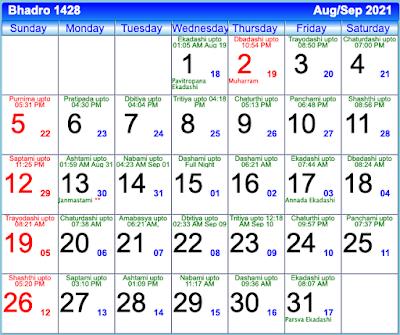 Bengali Calendar Bhadro 1428 - August/September 2021