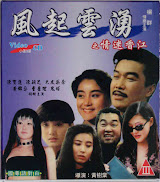 Run for Life: Ladies from China (1993)