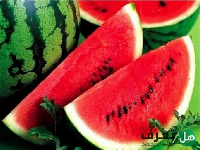 فوائد البطيخ الأحمر - هل تعرف