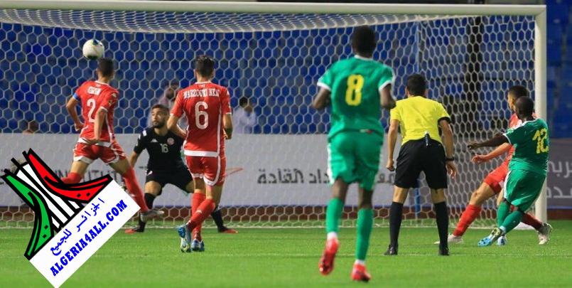 كأس العرب للشباب