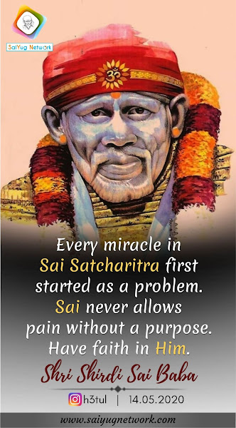 Shirdi Sai Baba Blessings - Experiences Part 2922