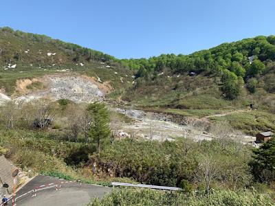 地獄谷の遠景