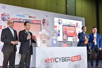 mycybersale 2018, mycybersale 2017, mycybersale 2018 date, mycybersale logo, pikom mycybersale, #mycybersale 2018, cyber sale malaysia 2018, malaysia cyber sales 2018