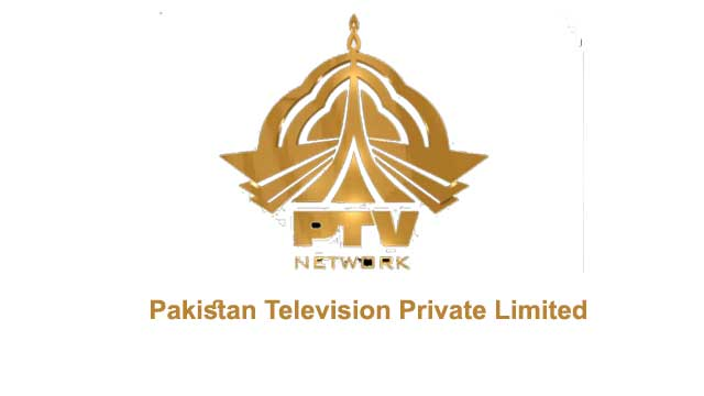Latest Pakistan Television Private Limited Jobs 2020 Advertisement