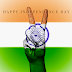 Happy Independence Day Quotes, Images, SMS, Messages, Wishes 2018