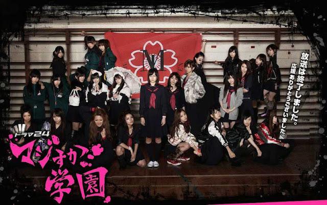 Download Dorama Jepang Majisuka Gakuen Season 1 Batch Subtitle Indonesia
