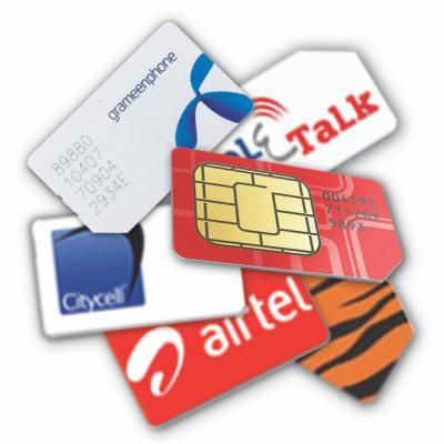 Gov't announces re-registration of SIM cards