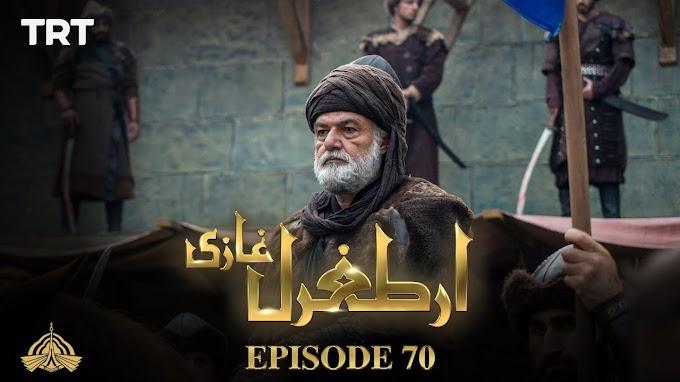 Ertugrul GhaziUrdu | Episode 70 | Season 1
