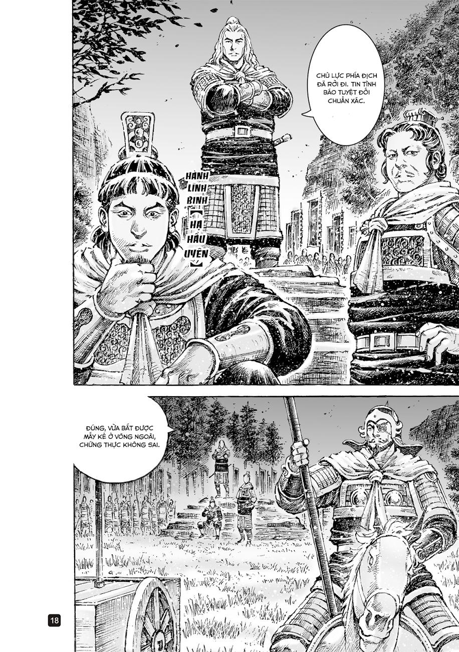 Hỏa phụng liêu nguyên Chương 521: Vĩ lư vô ngư trang 18