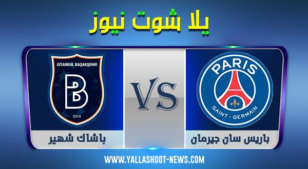 مشاهدة مباراة باريس سان جيرمان وباشاك شهير بث مباشر اليوم 28-10-2020 دوري أبطال أوروبا