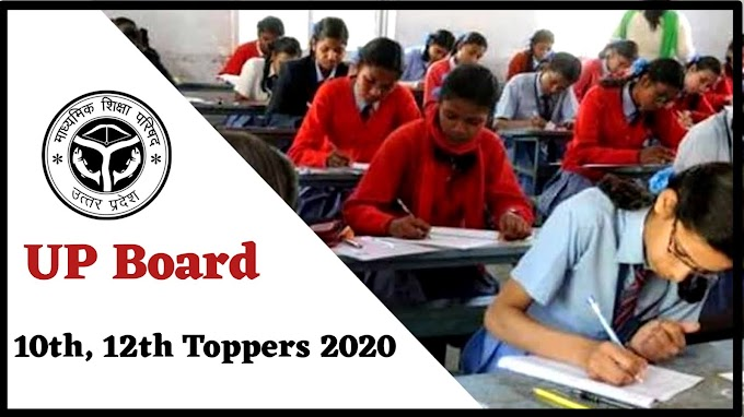 UP Board exam 10th and 12th Topper 2020