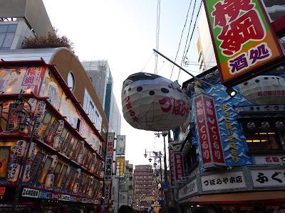 新世界・通天閣(つうてんかく)周辺 づぼらやのフグ提灯