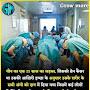 30 Amazing Facts in Hindi  जो आपको शायद ही पता हो