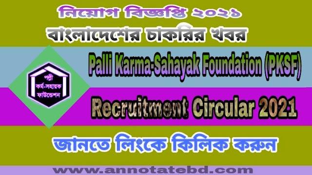 Palli Karma-Sahayak Foundation (PKSF) Recruitment Circular 2021