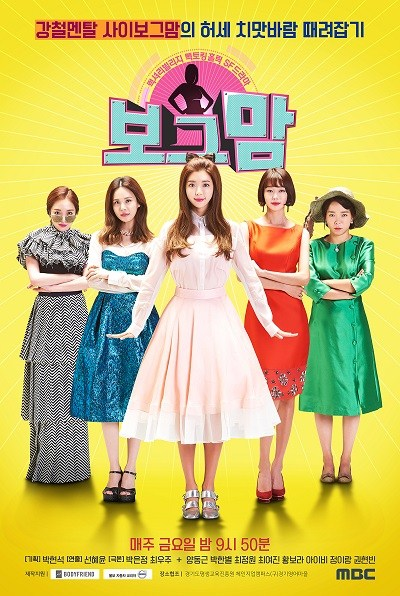 SINOPSIS Borg Mom Episode 1 - Terakhir (UPDATE)