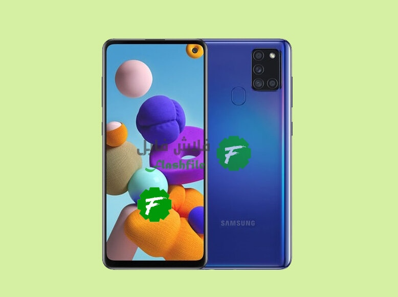 samsung a21s android 11 update,samsung a21s,samsung,samsung galaxy a21s,samsung a21s update,samsung a21s new update,samsung galaxy a21s update 11,samsung a21s new software update,samsung android11 update review,samsung a21s android 11and one ui 3.1 update,samsung a21s android 11 update release date,samsung a21s android 11 update release date ??,samsung a21s android 11 update,samsung galaxy a21s android 11 one ui 3.1 update,samsung android a21s android 11 update new features