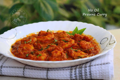 no oil Shrimp curry kerala prawns curry chemmeen curry ayeshas kitchen prawns curry  diet curry